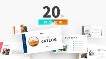 【简约商务】全动画·多配色高端企业年终总结展示模板示例4
