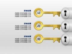 【开启智慧、财富之门】金属闪亮商务汇报模板(两比例示例5