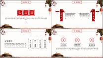 公司企业节庆司庆员工表彰激励大会PPT示例3