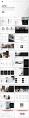 【黑·白】大气简约工作实用型PPT模板15示例3