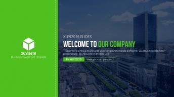 2015年绿色大气商务PPT模板