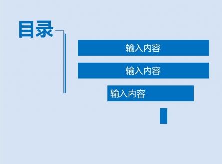 ppt模板 报告公文ppt模板 铁路工作总结ppt  femhyi&nbsp