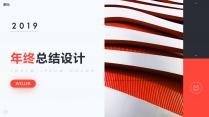 【年終總結】藍·橙高端商務模板1.0(雙色)