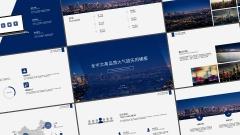 【全中文】【高品质】画报风格大气模板