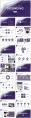 【抽象水墨】工作计划总结通用模板示例3