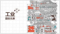 工业类图标素材示例3