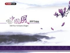 《中国风—ppt模版》3