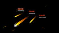 【动态】黑洞系星空科技黑红模板示例5