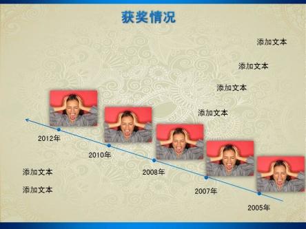 ppt模板 简历介绍ppt模板 大气中国风明星个人介绍ppt模板  &