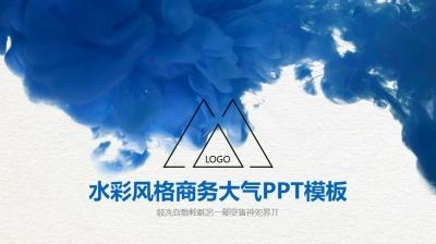 【水彩画高端大气简洁多用ppt模板12(震撼急了)】