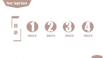【浅色科技范儿简约小清新风格模板ppt模板】-ppt