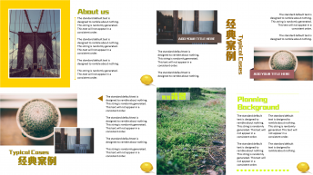 【清新杂志风】 提案PPT模板示例3