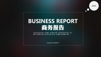 超实用可视化大气简约商务报告PPT模板20