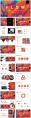 【抽象艺术】创意排版工作总结汇报模板(含四套)示例6
