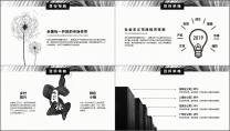 """""""意象手绘""""公司企业中国风工作汇报PPT示例4"""