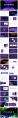 【抽象】创意幻彩时尚商务PPT模板4套合集示例5
