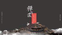 【禅意浓】中国风作品简素系列第十三季