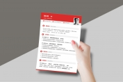 【一页纸简历】HR一眼相中PPT个人简历-173示例6