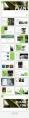 【简约商务】绿色自然大气杂志风PPT模板示例5