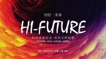 【商务中国】科技互联网企业介绍品牌发布工作PPT