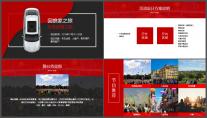 汽车4S店品牌发布活动促销工作汇报PPT示例5