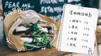 我的烹饪日记——手绘风格美食餐饮类PPT模板示例7