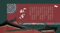 【复古宫廷风】宫墙红色复古中国风PPT模板示例7