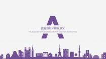 【你最出彩】紫色实用毕业答辩(附内容、框架)示例4