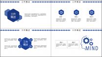 蓝色高级公司商务工作报告通用PPT示例3