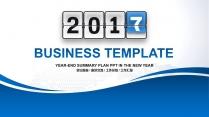 2017蓝色科技互联网会议座谈工作报告PPT模板