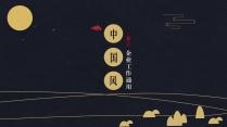 中国风公司企业文化工作总结汇报PPT(二)