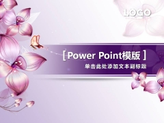 梦幻花朵系列3——通用类PPt模版