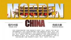 历史的风情-中国风系列PPT模板示例6