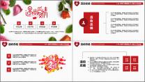 情人节七夕节婚庆爱情节日庆典活动策划工作PPT示例6