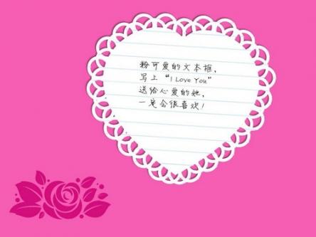 【【6张】蕾丝花边文本框