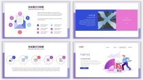 蓝紫插画风商务年终汇报PPT模板示例5