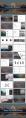 【耀你好看】北歐風極簡商務模板合集(含4套)示例5