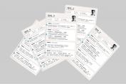 【一页纸简历】HR一眼相中PPT个人简历-177示例4