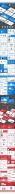 纯色风暴精致简约实用工作汇报模板(蓝色红色双配色)示例8