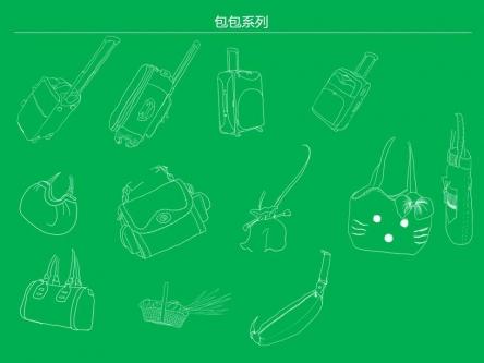 手绘素材系列合集