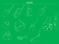 手绘素材系列合集示例3