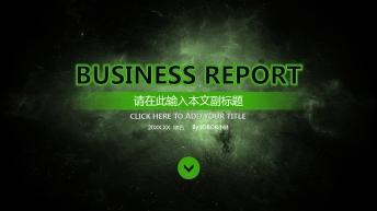 【深色大气星空商务模板06】震撼清晰绿色炫彩时尚风
