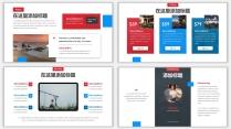 大氣雜志風年中匯報商務PPT模板示例4