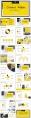 【SXO】高端大气通用模板示例3