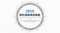 【极简美学】清新简约通用商务模板-06蓝色