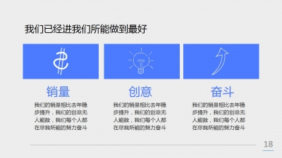【蓝色清新简洁商务ppt模板】-pptstore