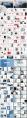 创意图文混排现代商务汇报工作计划模板【含四套】示例7
