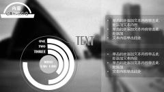 【超有范动态】清新商务简洁ppt模板示例5