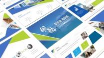 藍綠色工作報告PPT模板【218】