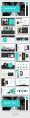 【简约商务】青色大气简洁杂志风工作汇报PPT模板示例5